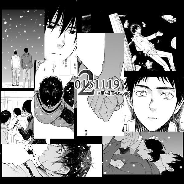 新刊0049