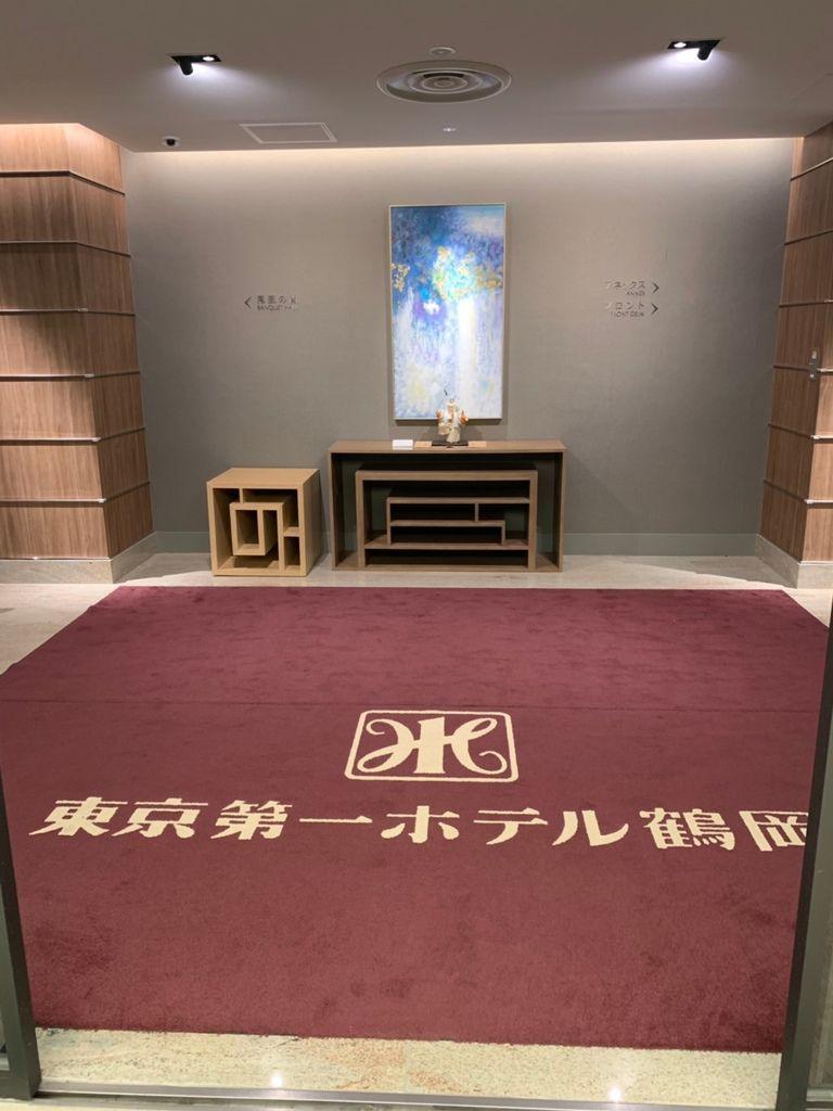 仙台空港山形庄內交通巴士_190801_0008.jpg