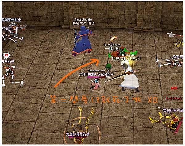 mabinogi_2011_06_17_009.jpg