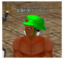 mabinogi_2011_06_17_048.jpg