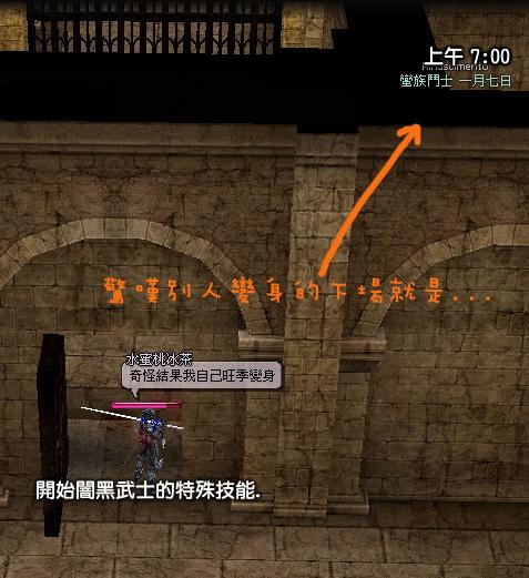 mabinogi_2011_06_17_027.jpg