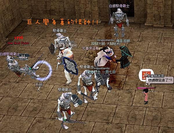 mabinogi_2011_06_17_023.jpg