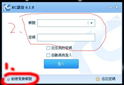 6072967996_3d37861e48_b.jpg