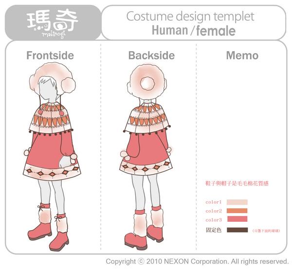 Costume_F_human_twnOK.jpg