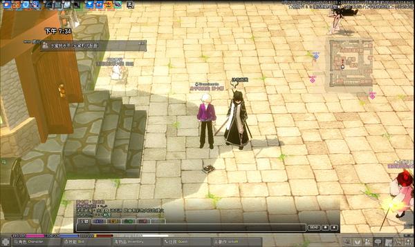 mabinogi_2010_08_25_001.jpg