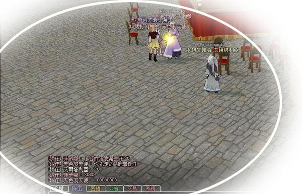 mabinogi_2011_01_18_004.jpg