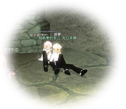 mabinogi_2011_03_12_091.jpg