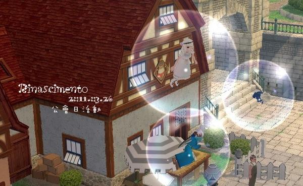 公會日活動首頁圖.jpg