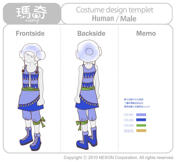 Costume_M_human_twnOK.jpg