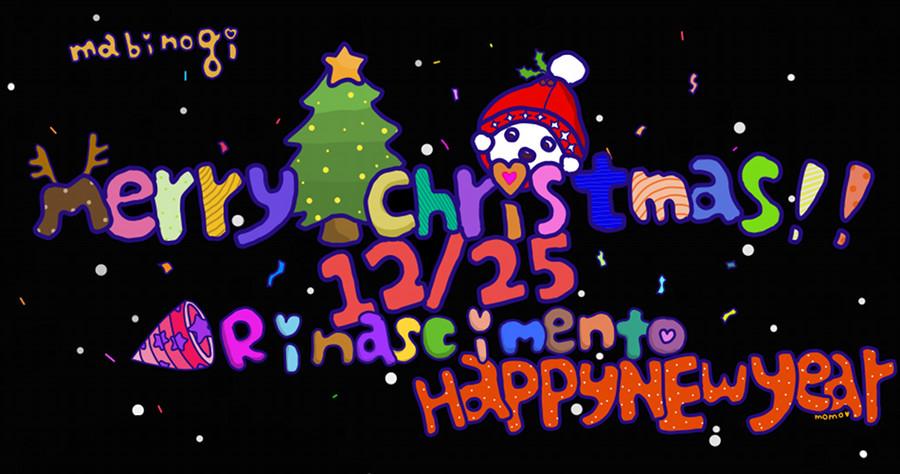 聖誕快樂公會圖_900x474.jpg