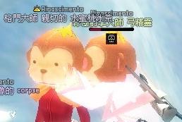 猴子5.jpg