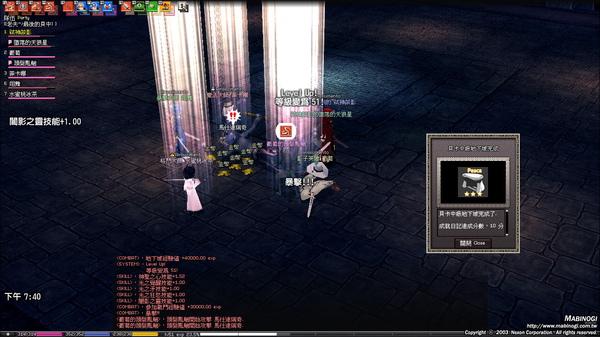mabinogi_2010_09_18_022.jpg