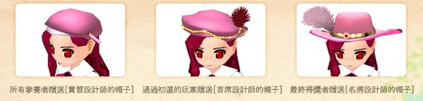 eventpage_r6_c1.jpg