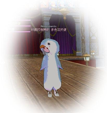 mabinogi_2011_01_18_051.jpg