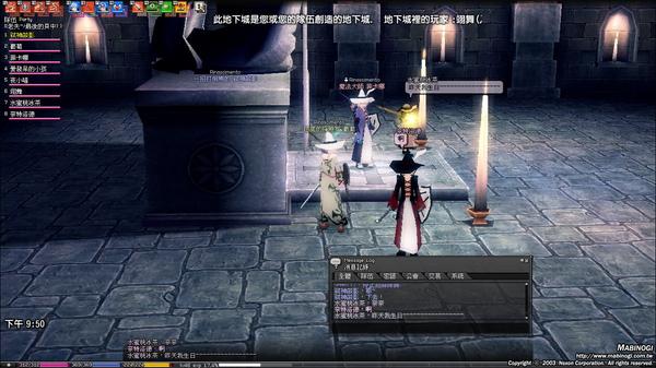 mabinogi_2010_09_18_012.jpg