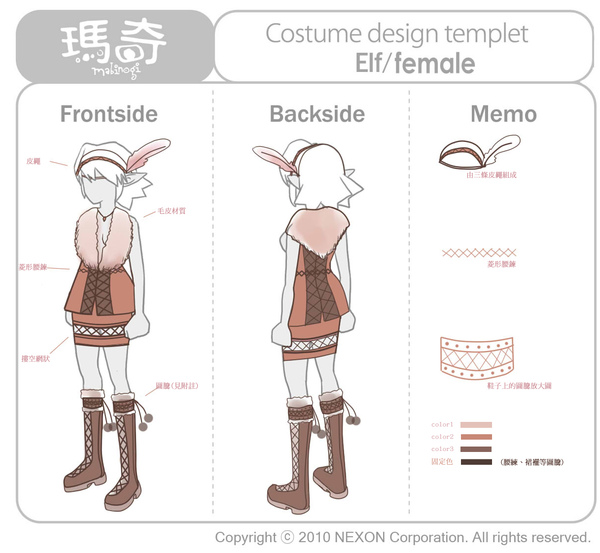 Costume_F_elf_twnOK.jpg