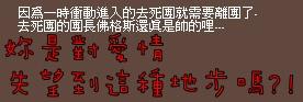情人節活動2.jpg