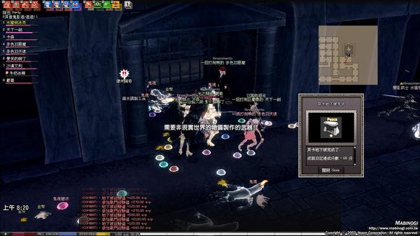 mabinogi_2010_10_09_024.jpg