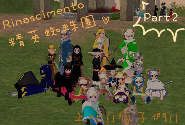 mabinogi_2011_01_15_003.jpg