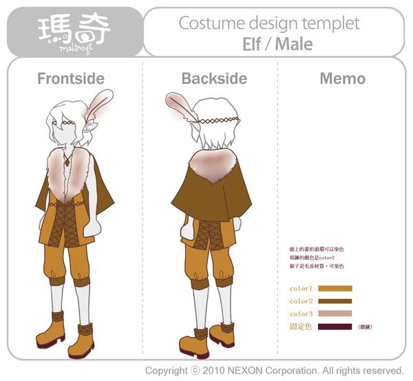 Costume_M_elf_twnOK.jpg