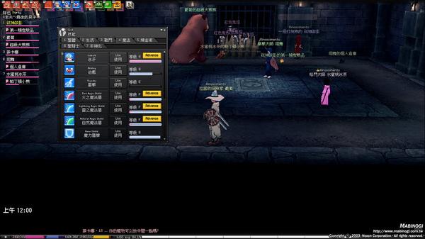 mabinogi_2010_09_18_018.jpg
