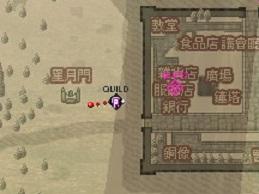 公會石地點.jpg