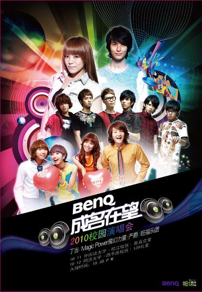 poster-03-300dpi.jpg