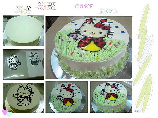 微風草原中的Hello Kitty_蛋糕裝飾
