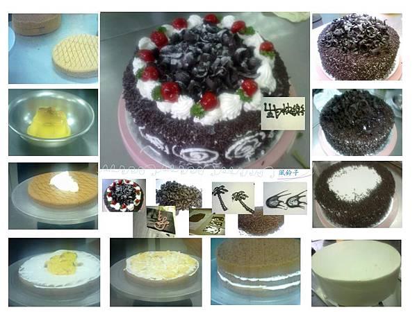 蛋糕裝飾_圈圈黑森林