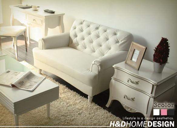 H&D居家生活設計館