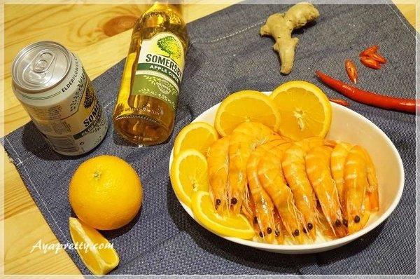 上班這黨事年菜-蝦攪和-科爾特斯老薑橙香冷蝦.png