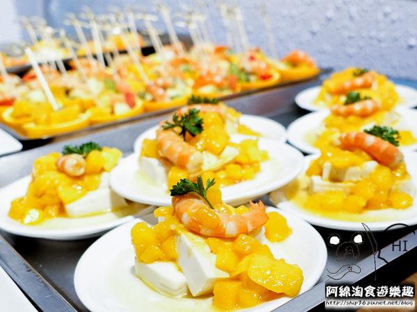 上班這黨事美食年菜-香芒鮮蝦拌豆腐.jpg
