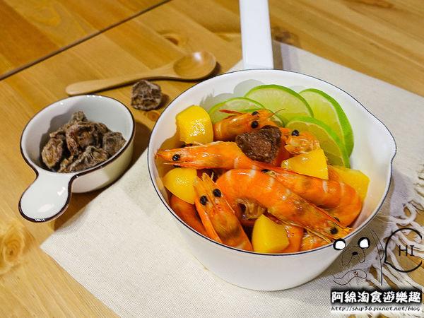 上班這黨事美食年菜-冷蝦佐檸香甘梅羅望果醬.jpg