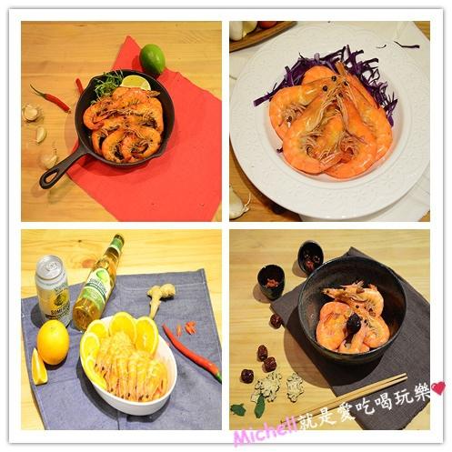 白蝦料理-蝦攪和多種口味.jpg