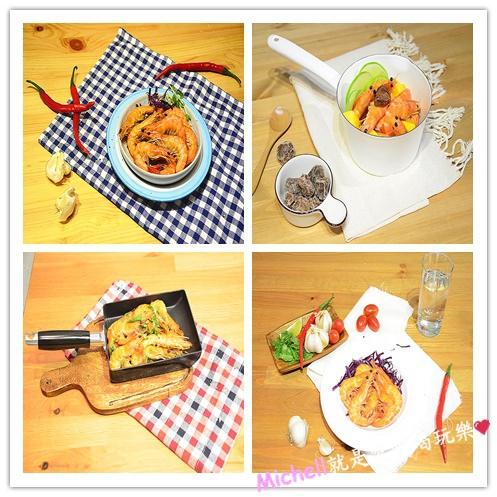 白蝦料理-蝦攪和冷泡蝦.jpg