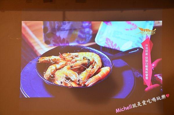 白蝦料理-蝦攪和認證.jpg