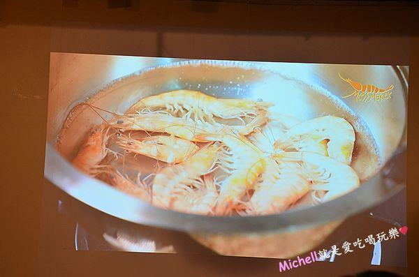 白蝦料理-蝦攪和水煮的方式.jpg