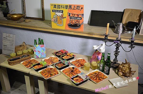 白蝦料理-蝦攪和各式料理.jpg