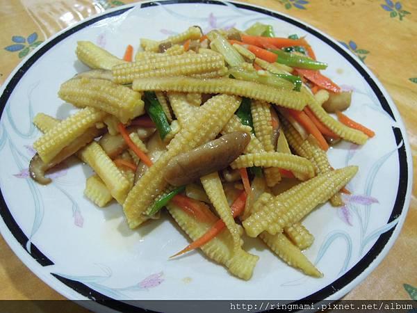 香菇炒玉米筍
