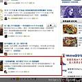 德佈咖啡http://ringmami.pixnet.net/blog/category/2881721