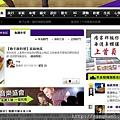 拔絲地瓜http://ringmami.pixnet.net/blog/post/92782573
