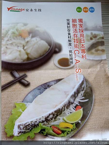 湯之城   食譜 236