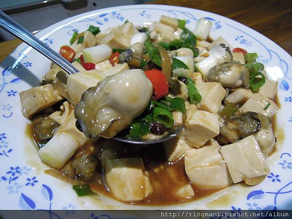 湯之城   食譜 210