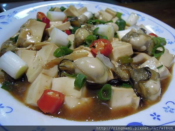 湯之城 食譜 206