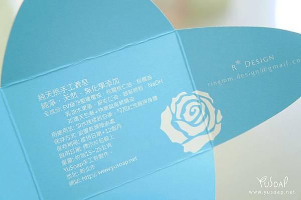DSC07886_4.jpg