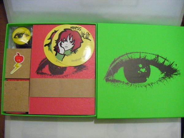 Ringo Box-3