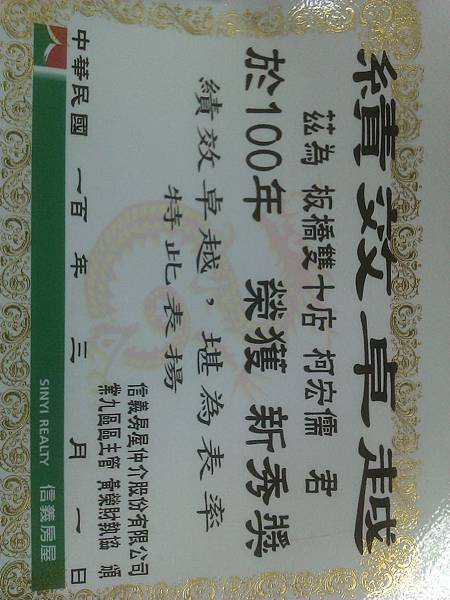 C360_2011-03-04 10-34-04