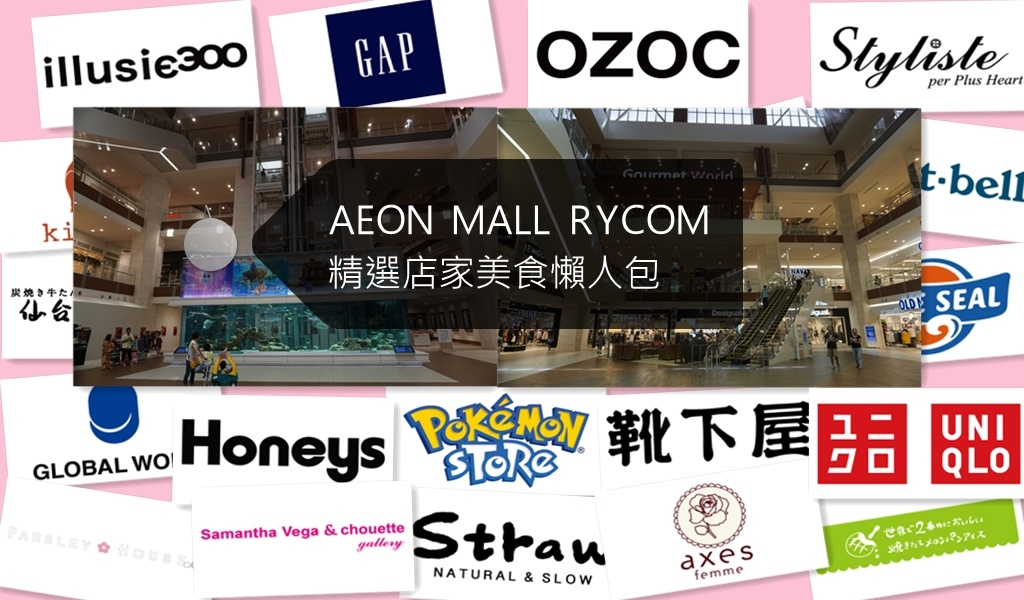 230x80_shop_logo (1)_副本.jpg