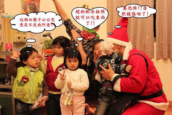 聖誕趴3.jpg
