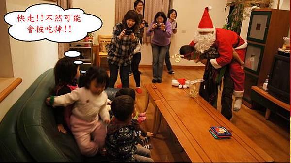 聖誕趴4.jpg